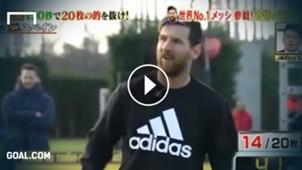 GFX Lionel Messi Torwand