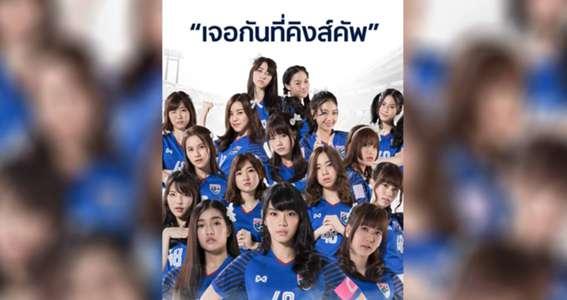 ช้างศึก X BNK48