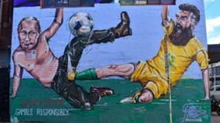 Socceroos mural