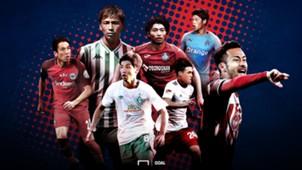 Goal_EPL_banner