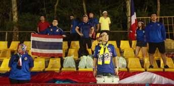 แฟนทีมชาติไทย