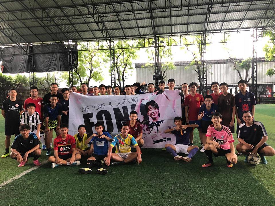 FOND FC