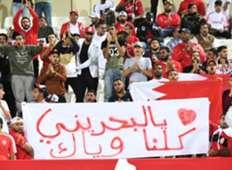 البحرين - الهند