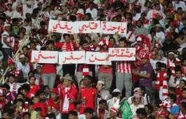 جماهير الوحدة السعودي
