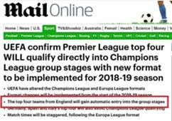 UEFA규정