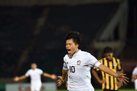 ทีมชาติไทย U18