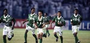 Saudi Arabia 1996