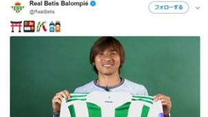 2018-06-02 Inui Betis