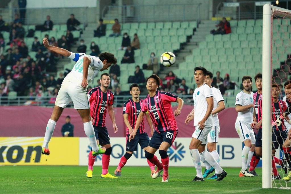 Buriram United v Cerezo Osaka; AFC Champions League