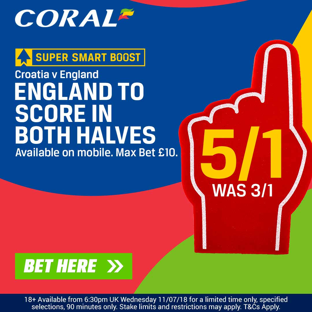Coral England to score in both halves offer
