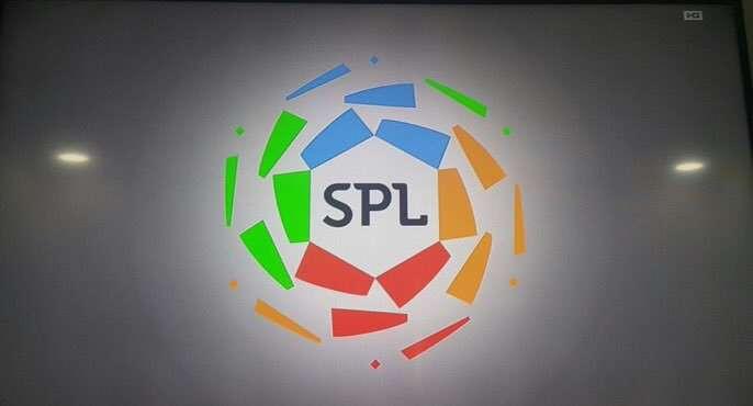 شعار الدوري السعودي - spl