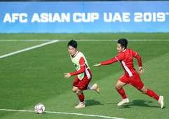 ĐT Việt Nam Asian Cup 2019
