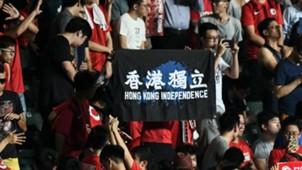 Hongkong China Protest