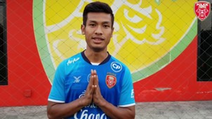 Aung Thu - Police Tero