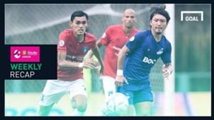 ผลการแข่งขันฟุตบอล ออมสิน ลีก (T4) สัปดาห์ที่ 11 (29/4/2561)