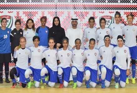 UAE Women's Team