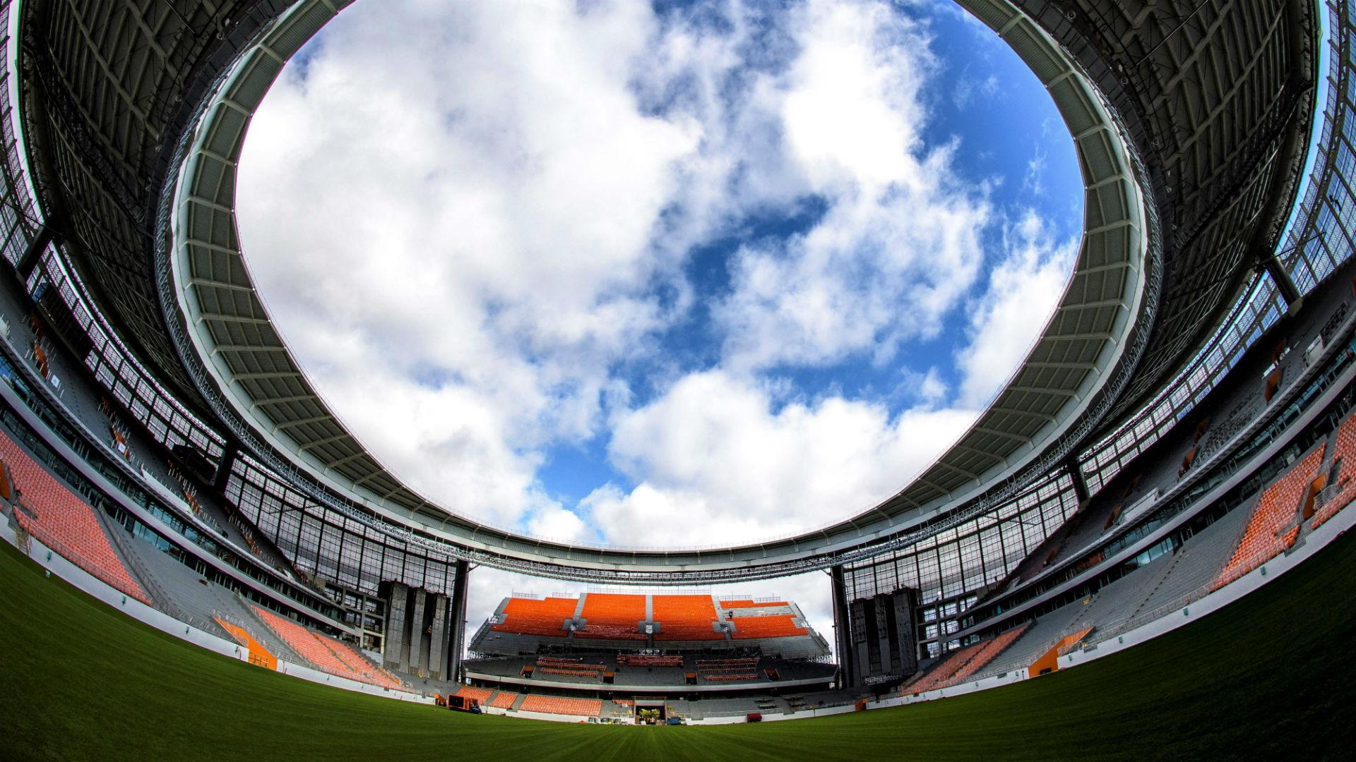 Yekaterinburg Ekaterimburgo arena