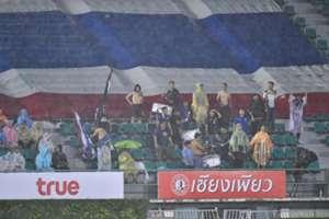 แฟนบอลทีมชาติไทย