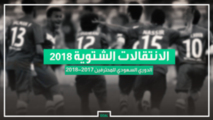 KSA Transfers