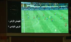 الترجي والفيصلي نهائي البطولة العربية