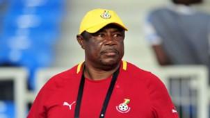 Samuel Kwasi Fabin coach of Ghana U17