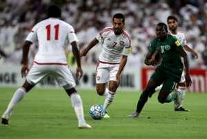 UAE v Saudi Arabia