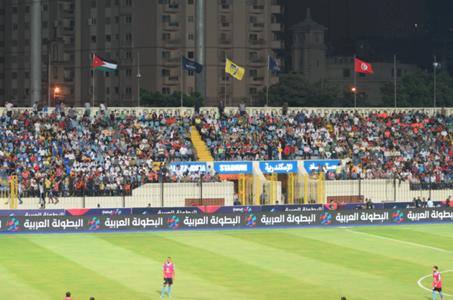 Alexandria Stadium, Tunisia flag Jordan flag , fans
