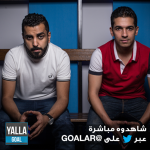 Yalla goal both