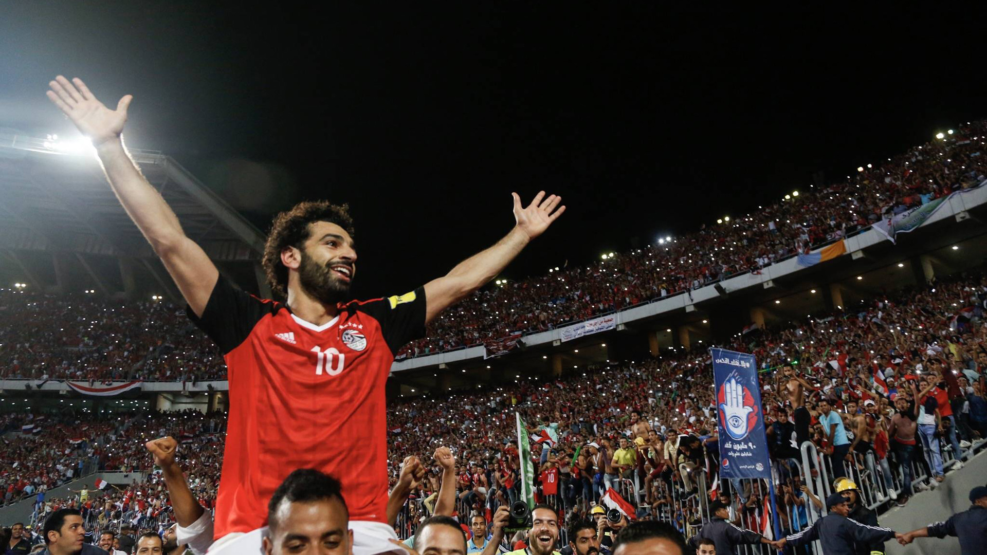 GERMANY ONLY Mohamed Salah Egypt World Cup Qualifier Congo