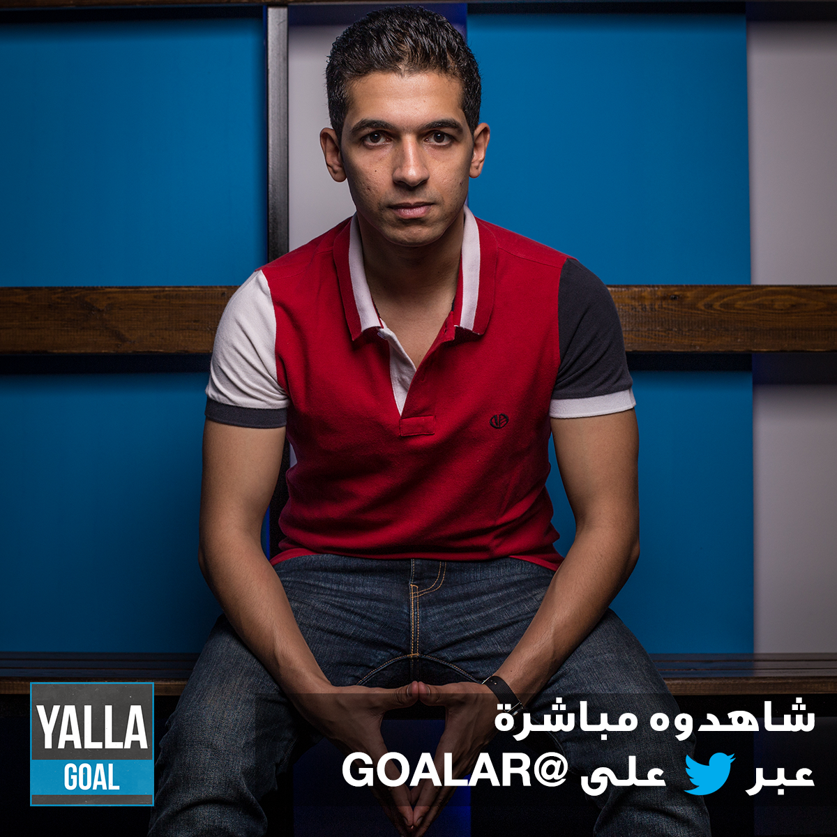 Yalla goal Hany