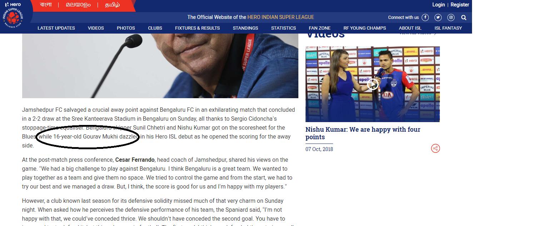 Mukhi Screenshot