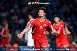 Thailand U23 v Korea DPR U23