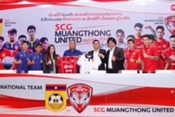 SCG Muangthong United ASEAN Tour 2018