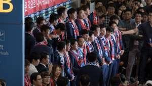 2018-06-30 Korea Republic