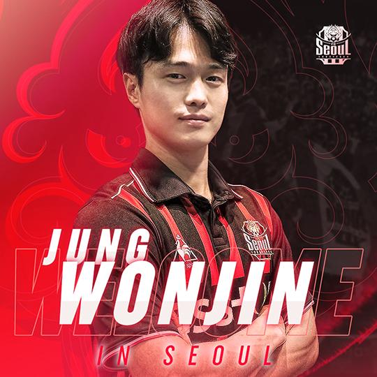 Jung Won-jin 정원진