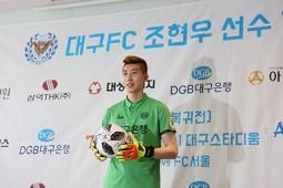 Cho Hyun-woo 조현우