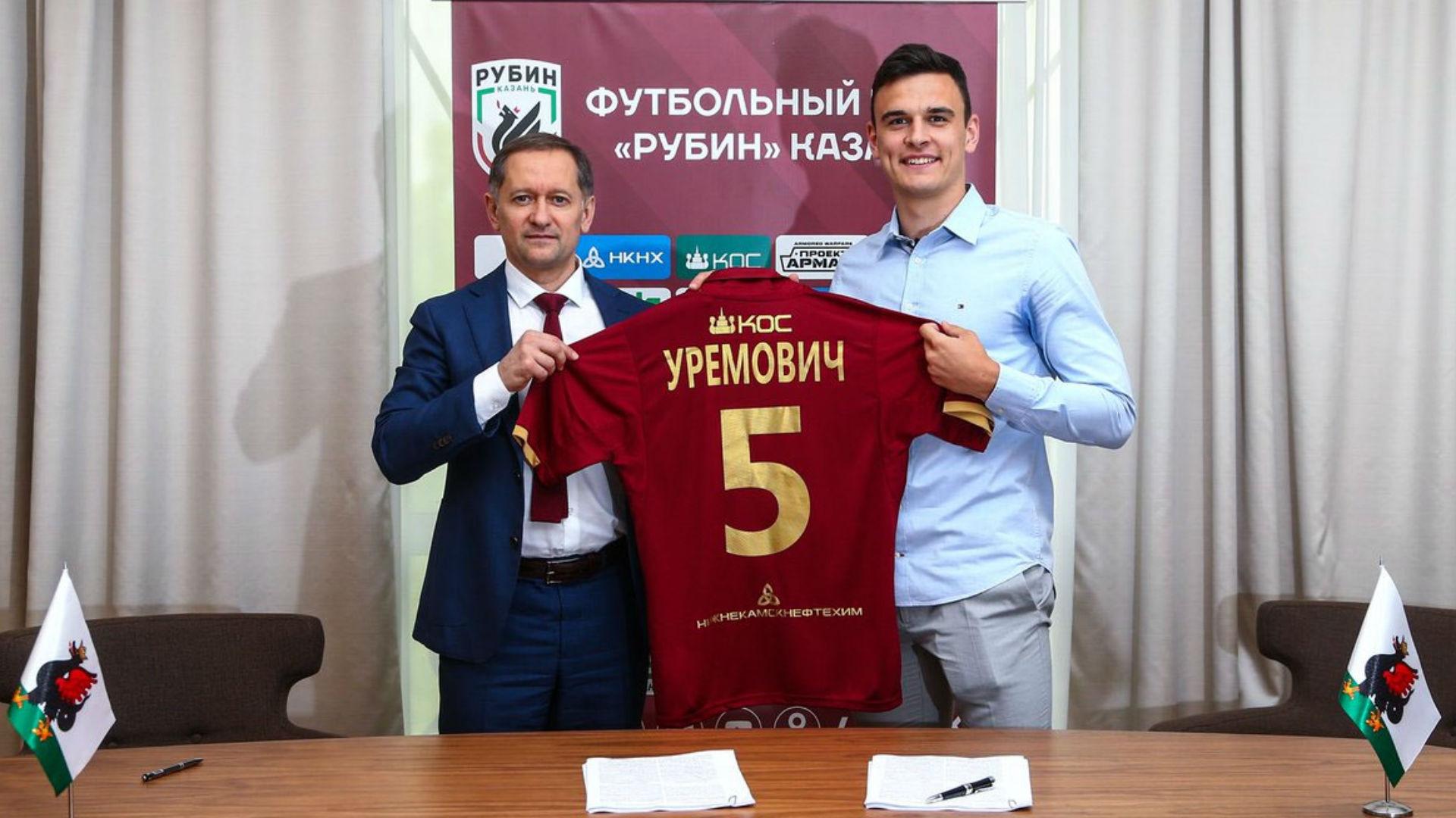 filip uremovic - rubin - 04062018