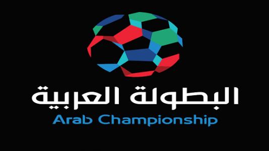 البطولة العربية 19072017