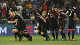 Milan Supercoppa Italiana