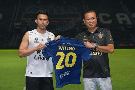 Javier Patiño
