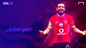 GOAL 25 - Ali Maaloul