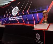 كأس العرب للأندية الأبطال