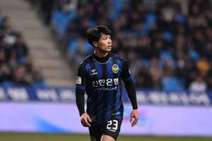 Nguyen Cong Phuong Incheon United