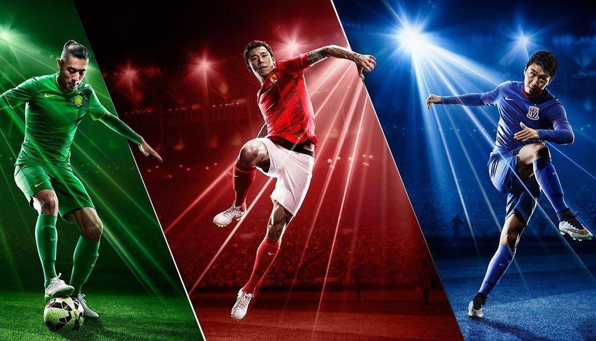 Nike CSL