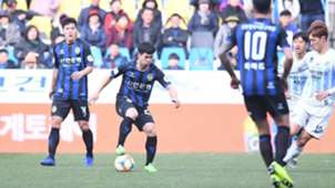 Nguyen Cong Phuong Incheon United vs Ulsan Hyundai Round 6 K League 2019