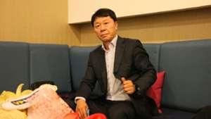 Chung Hea Seong