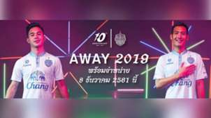 บุรีรัมย์ ยูไนเต็ด ชุดเยือน 2019