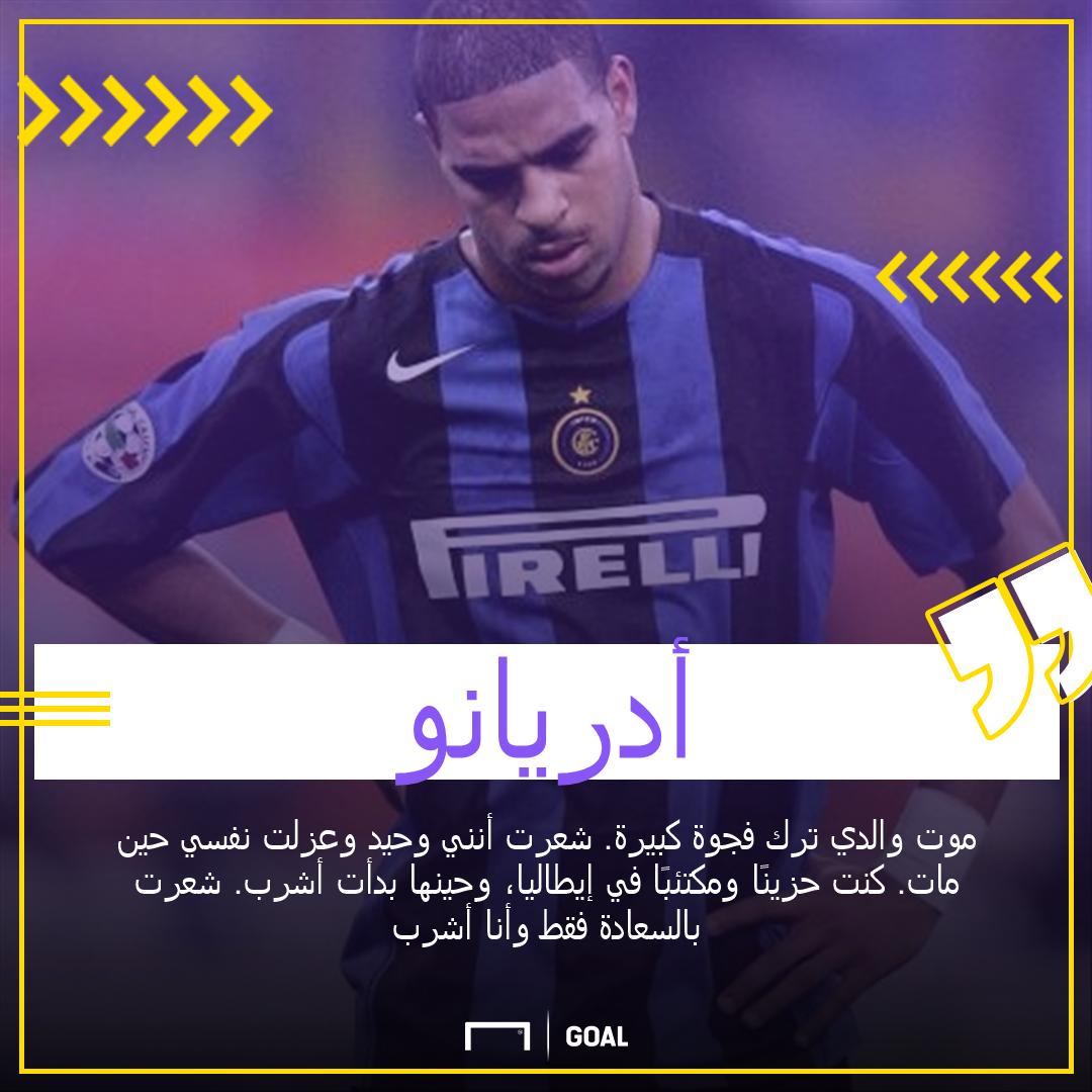 GFX AR Adriano Inter Quote