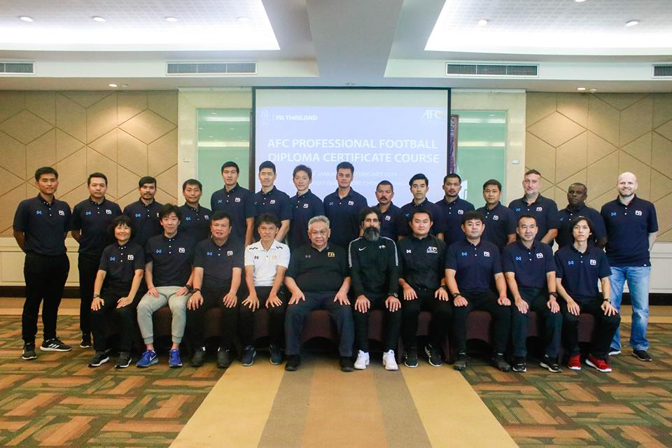 AFC 'Pro' Diploma Coaching Course