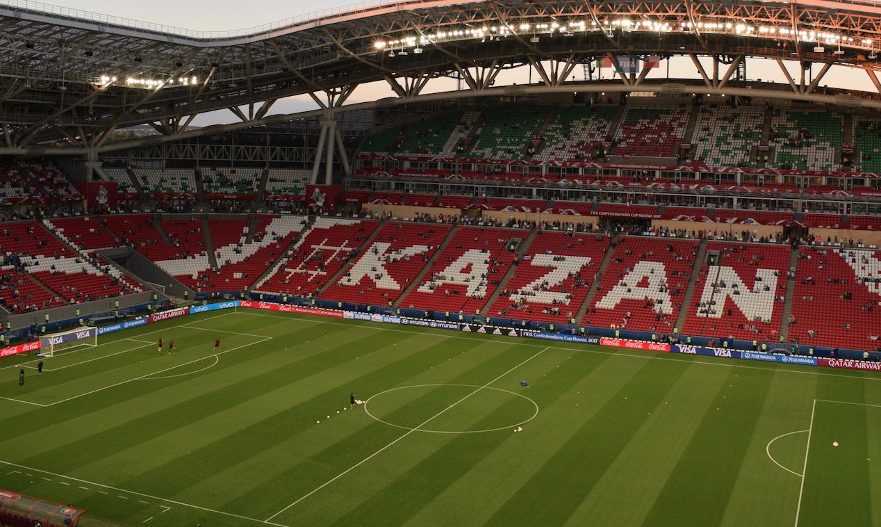 Kazan Arena (Goal.com)